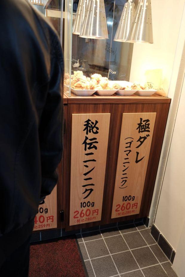 20160408karaageyukari3