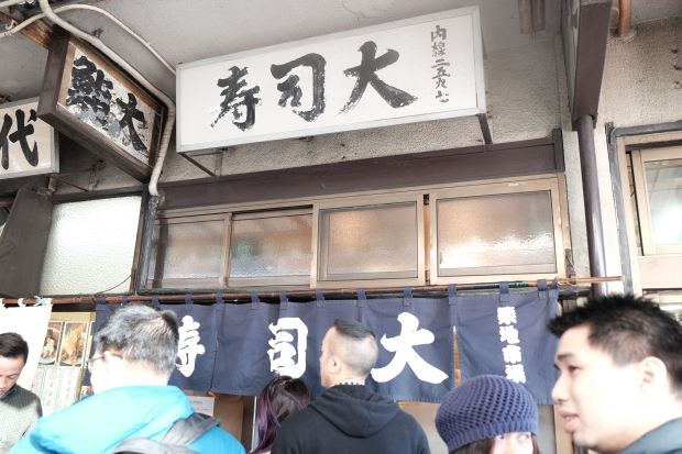 20160408sushidai01