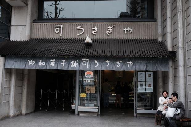 20160410usagiya01