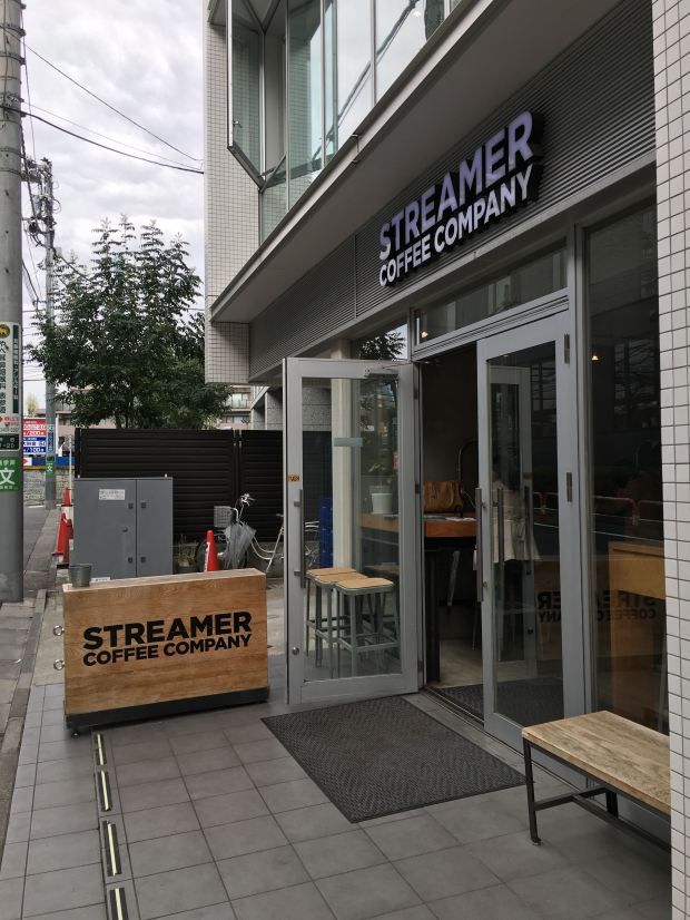 20160413streamer1