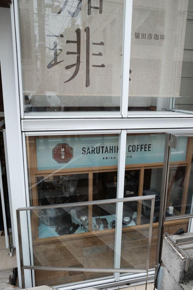 20160414sarutahikocoffee01