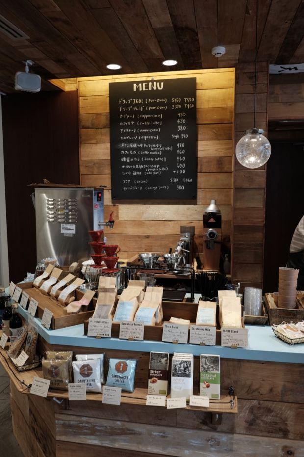 20160414sarutahikocoffee05