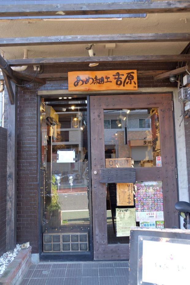 20160415amezaikuyoshihara1