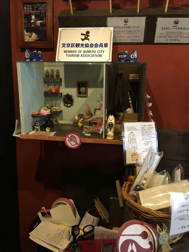 20160415amezaikuyoshihara3