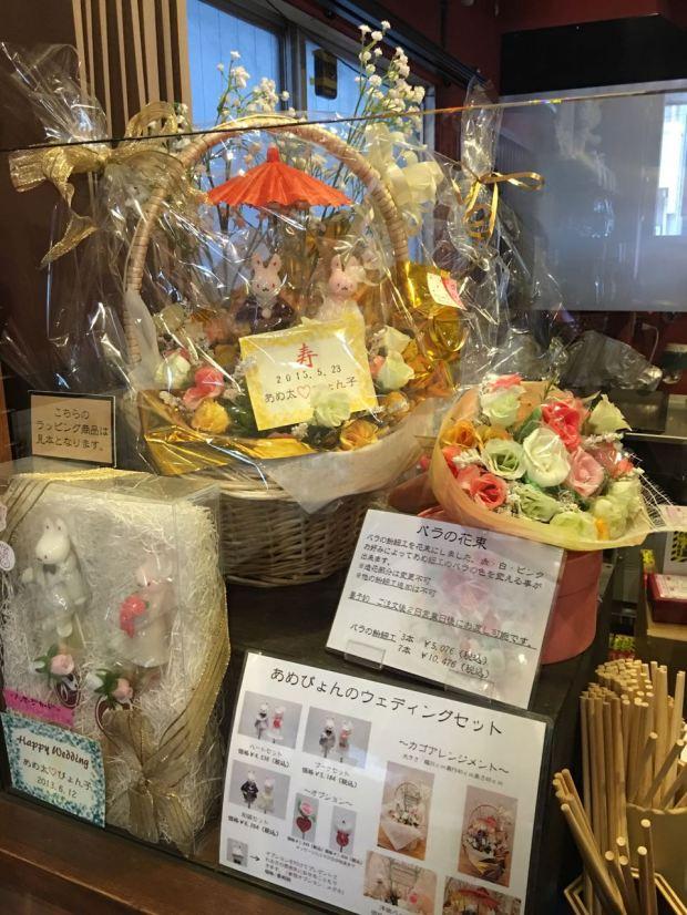 20160415amezaikuyoshihara5