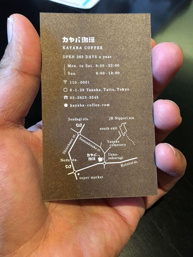 20160415kayabacoffee11