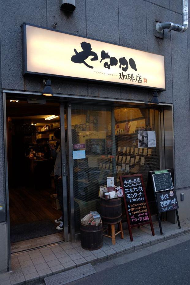 20160415yanakacoffee1