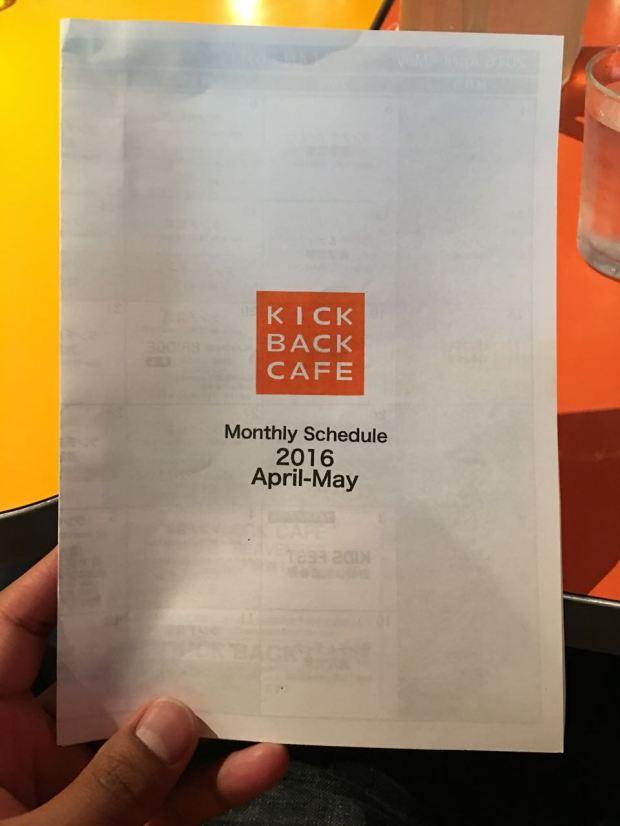20160417kickbackcafe1