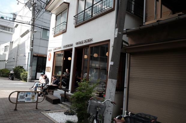 20160419fuglencoffee1