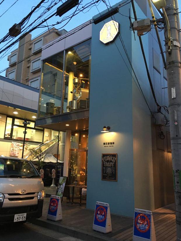 20160426sarutahikocoffee08