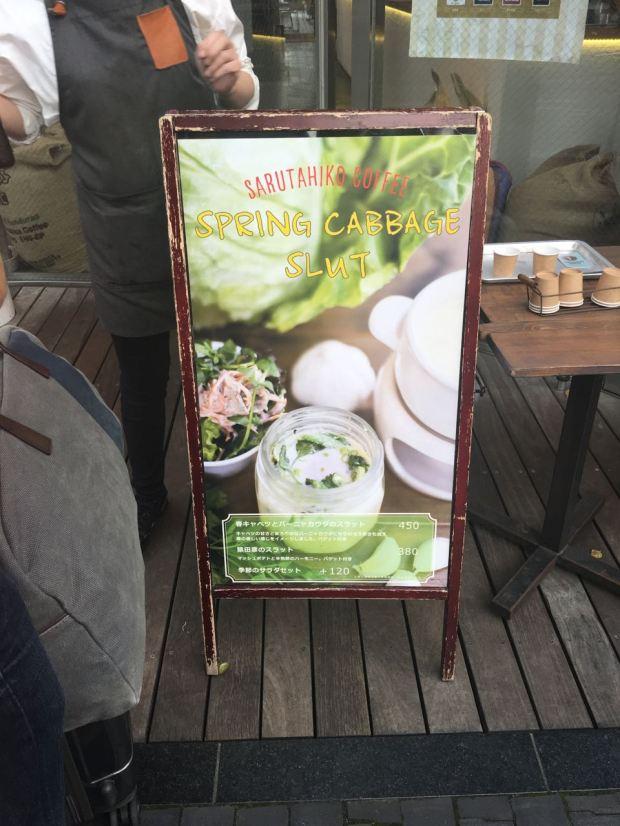 20160426sarutahikocoffee09